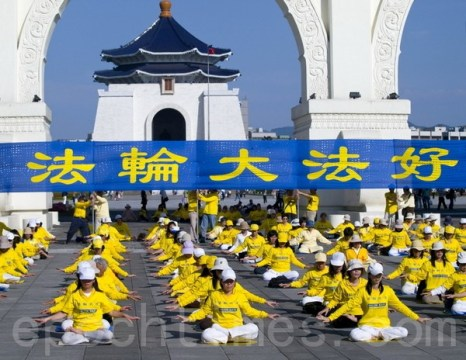 Акция, посвящённая 12-й годовщине апелляции более 10 тысяч последователей Фалуньгун к правительству КНР в Пекине. Город Тайбэй, Тайвань. Фото: The Epoch Times