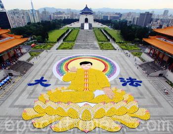 29 апреля 7400 последователей Фалуньгун собрались в Мемориальном зале Чан Кайши в Тайбэе, Тайвань, и составили портрет основателя Фалуньгун г-на Ли Хунчжи, создав величественную и великолепную картину. Фото: Великая Эпоха (The Epoch Times)