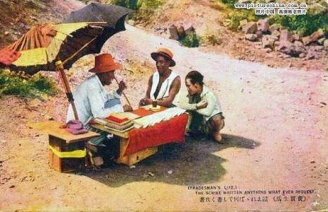 Писание книг под открытым небом. Фото: kanzhongguo.com