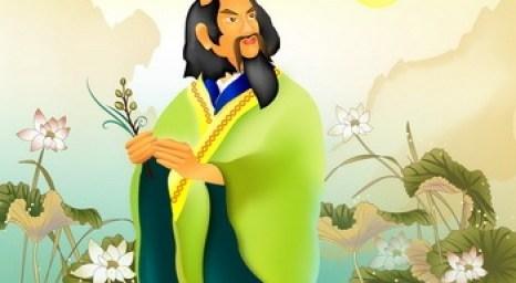 Шэнь-нун - отец земледелия и медицины. Иллюстрация: Джессика Чан/Великая Эпоха (The Epoch Times)