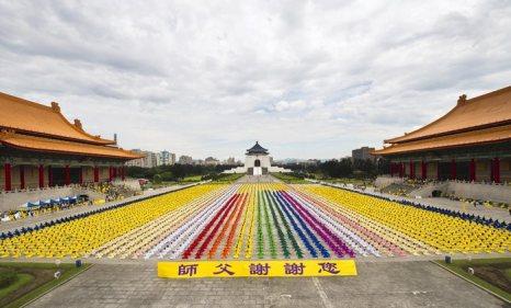Более семи тысяч сторонников практики Фалуньгун выполняют упражнения. Тайбэй, Тайвань. Апрель 2012 год. Фото с minghui.org