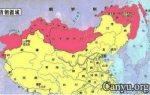 Так, по мнению китайцев, должна выглядеть карта Китая, вместе с ныне «оккупированными» районами выделенными красным цветом
