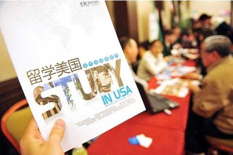 Китайские коммунистические чиновники стараются отправить своих детей учиться в США. Фото с epochtimes.com
