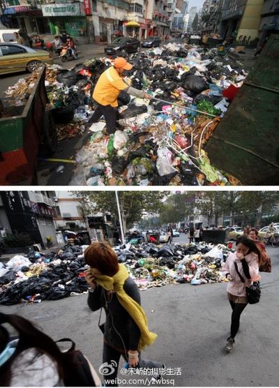 Из-за забастовки дворников город Нанкин начал превращаться в большую мусорную свалку. Фото с epochtimes.com