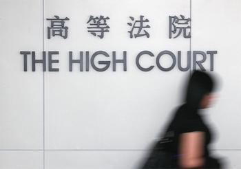 Коррупция в судебной системе Китая продолжает расти. Фото: Getty Images