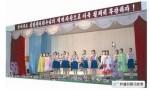 Концерт студентов Северной Кореи, посвящённый «великому вождю». Фото с epochtimes.com