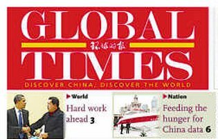 Китайцы обвиняют Global Times в фальшивой пропаганде режима компартии