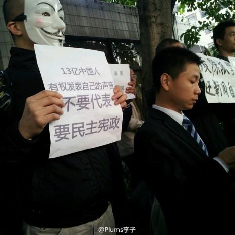 В Китае журналисты являются жертвами защиты правдивости информации в СМИ. Фото: Getty Images