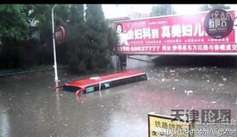 Наводнения в Китае и его последствия. Фото с molihua.com