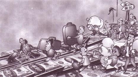Из Китая массово убегают партийные чиновники с наворованными деньгами. Рисунок с epochtimes.com