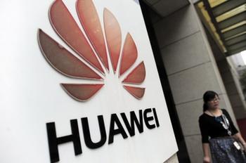 Китайскую компанию Huawei называют шпионом режима компартии Китая. Фото: STR/AFP