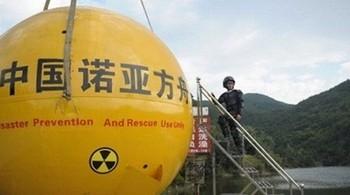 Круглый вариант китайского «Ноевого ковчега» под названием «Атлантис». Фото с news.strong-edu.com