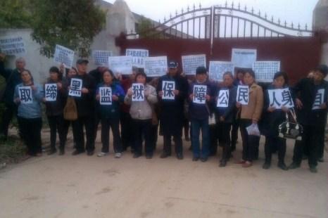 Акция протеста в городе Ухане. Март 2013 года. Фото с epochtimes.com