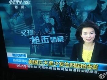 Центральные китайские СМИ активно сообщают о стрельбе в США, забывая об аналогичных инцидентах у себя в стране. Фото с epochtimes.com