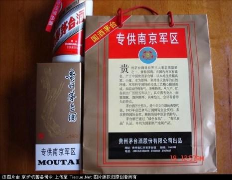 Надпись на упаковке: «Спецпоставка для военного гарнизона Нанкина». Фото с epochtimes.com