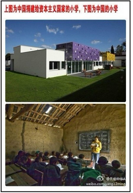 На верхнем фото — школа в капиталистической стране, построенная на китайские деньги. На нижнем фото — школа в Китае