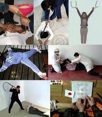 Инсценировка некоторых видов пыток, применяемых к заключённым в китайских исправительных лагерях. Фото с epochtimes.com