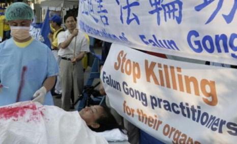 Безнравственные врачи не могут вылечить. Фото: AFP/Getty Images