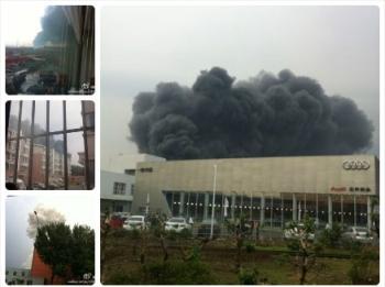 Взрыв прогремел на складе химзавода в Шэньяне. Фото: epochtimes.com