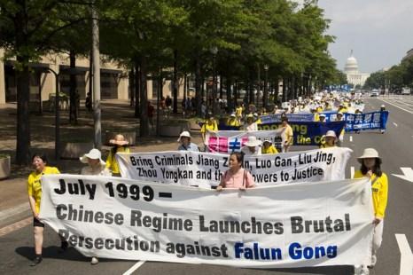 Мероприятия последователей Фалуньгун, посвящённые годовщине начала преследования этой практики в коммунистическом Китае. Вашингтон, США. Июль 2013 года. Фото: The Epoch Times