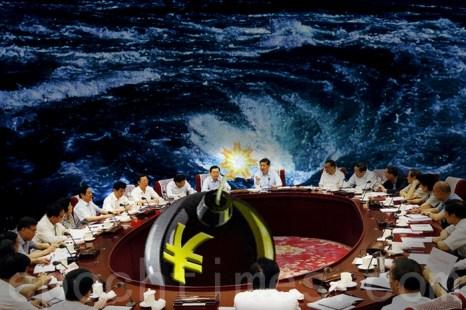 Долги местных администраций Китая являются «бомбой замедленного действия» для экономики КНР и власти коммунистического правительства. Источник: The Epoch Times