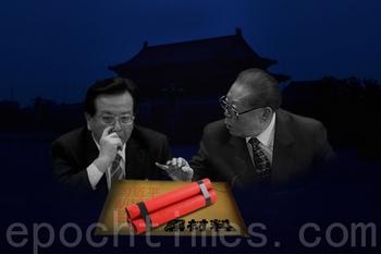 Находясь на гране краха, фракция Цзян Цзэминя прибегает к отчаянным методам. Источник: The Epoch Times