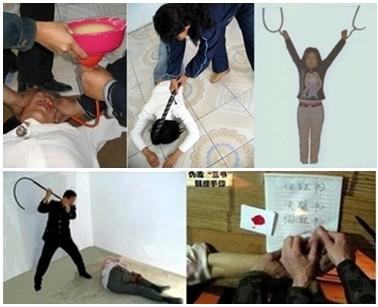 О пытках в китайских исправительных лагерях впервые сообщили крупные китайские СМИ. Источник: epochtimes.com