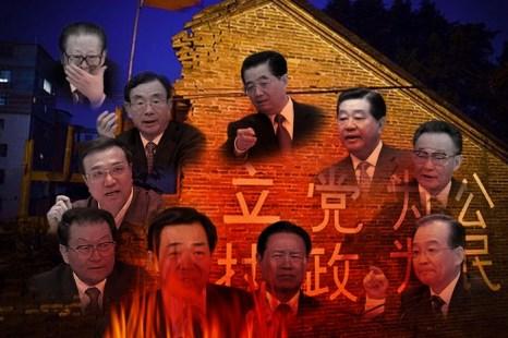 В Китае ожесточается внутрипартийная борьба. Фото: The Epoch Times