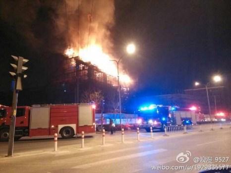 Пожар в Пекине. Январь 2014 года. Фото с epochtimes.com