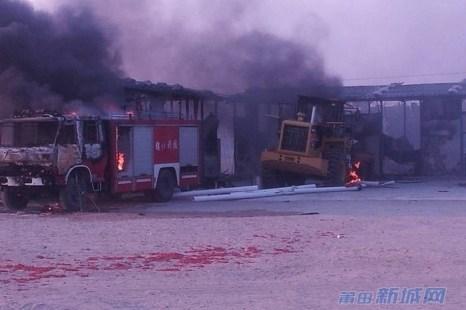 Протесты против загрязнения экологии в Китае сопровождаются погромами и пожарами. Январь 2013 года. Фото с epochtimes.com