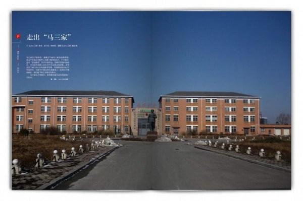 Для заключённых в Китае закрытие исправительно-трудовых ...