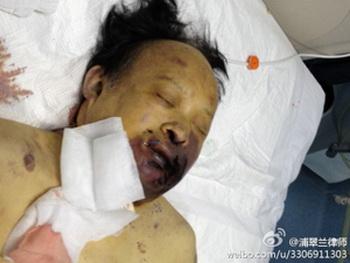 Цянь Голян, чиновник из провинции Хубэй, погибший в процессе тайного допроса «шуангуй». Фото с сайта weibo.com
