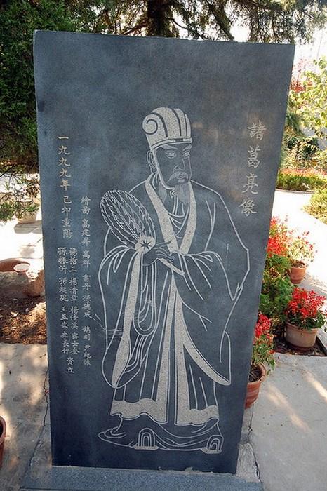 Блюдо маньтоу появилось благодаря хорошим мыслям Чжугэ Ляна. Маньтоу, которые он сделал в то время, были на самом деле предшественниками современных булочек с мясом. Фото: Kanegan/Flickr