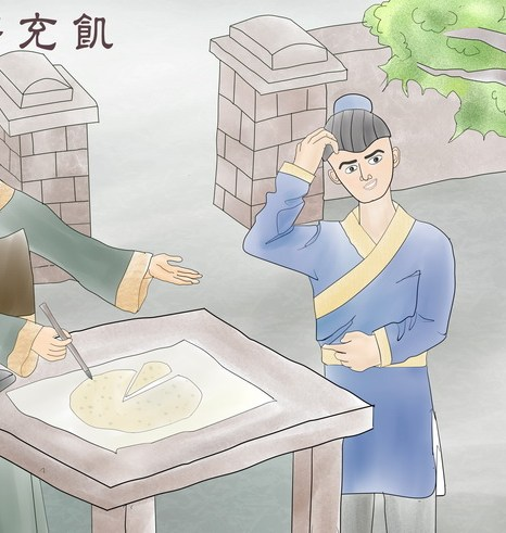 Нарисовать лепёшку, чтобы смягчить чувство голода. Иллюстрация: Mei Hsu/Великая Эпоха (Epoch Times)