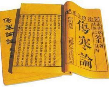 «Рассуждение о тифозной горячке» («Шан Хань Лунь»), один из старейших медицинских справочников в мире, составленный Чжан Чжунцзином. Фото: Wikimedia Commons