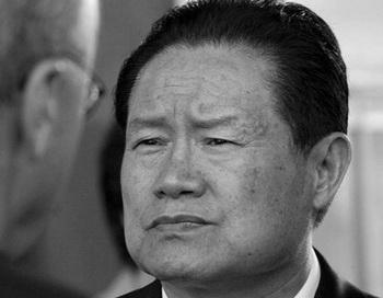 Чжоу Юнкан, бывший глава аппарата безопасности Китая и мощная фигура в нефтяной промышленности Китая. Фото с сайта theepochtimes.com