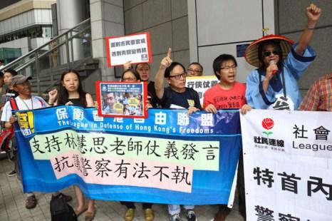 Члены общественных организаций собрались у здания полиции в Гонконге 1 августа, чтобы поддержать учительницу Лам Вэй Цзе. Фото: Pan Zai Shu/Epoch Times