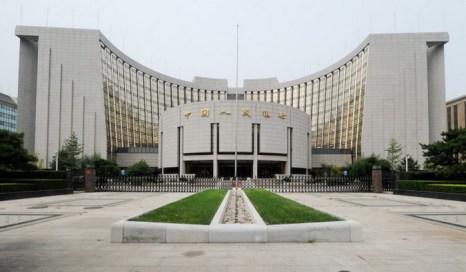 Здание Народного банка Китая, центрального банка страны, Пекин, 7 августа 2011 года. Фото: Mark RalstonAFP/Getty Images