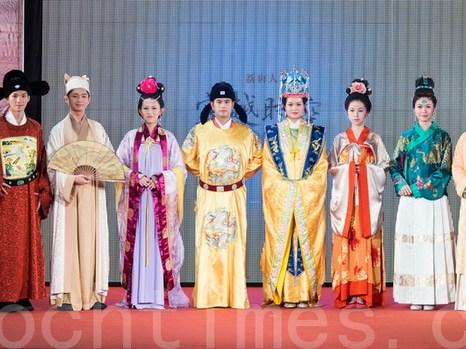 Финал первого конкурса китайского национального костюма Ханьфу состоялся в городе Тайбэй. Фото: Чэнь Байчжоу/Великая Эпоха (The Epoch Times)