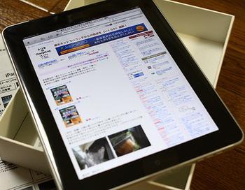 Китайская таможня обложила налогом потерянный айпад. Фото: Tatsuo Yamashita/flickr.com