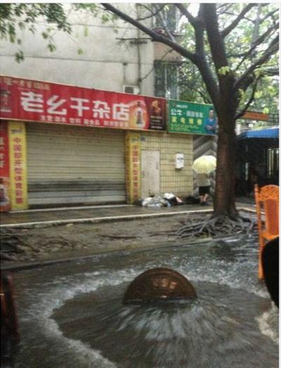 Фото: weibo.com