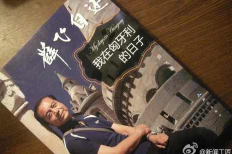 Сюэ Фэй, поддержавший демократическое студенческое движение на площади Тяньаньмэнь и уволенный за это, возвращается.