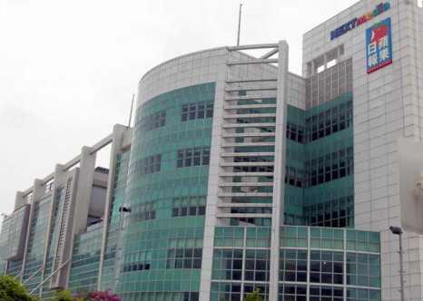 Офис компании Next Media в Гонконге. Фото: Epoch Times