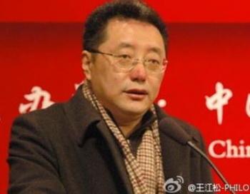 Фотография Ван Гунцюаня на Sina Weibo. Либеральный миллиардер был арестован за «сбор толпы с целью нарушения порядка в общественном месте» 13 сентября. Фото: Sina Weibo