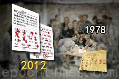 Петиция трёхсот семей из деревни Чжоугуаньтунь, расположенной недалеко от города Ботоу провинции Хэбэй, призывающая освободить последователя Фалуньгун Ван Сяодуна, потрясла высшие эшелоны власти Китая. Фото: Великая Эпоха