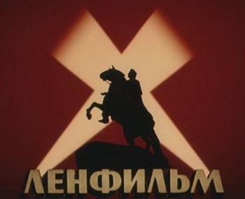 Режиссёры ушли с заседания о судьбе «Ленфильма». Фото с сайта kinokopilka.tv