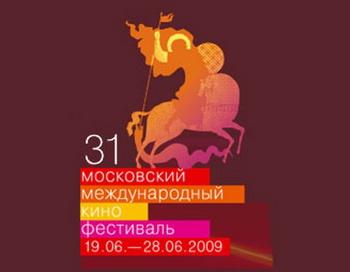 Эмблема 31-го Московского международного кинофестиваля. Фото с сайта kino-teatr.ru