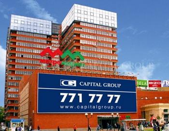 Центр столицы перестанут застраивать ТЦ и офисами. Фото: malls.ru