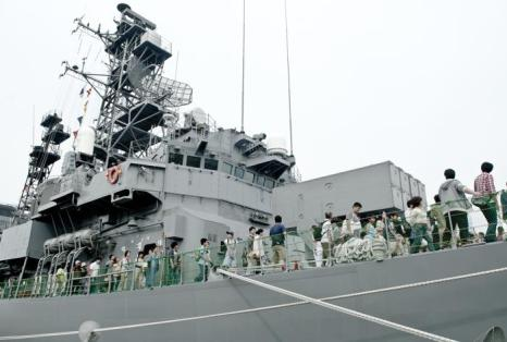 Порт Йокогама отпраздновал 32 годовщину «Портового фестиваля».  Фото: Keith Tsuji/Getty Images