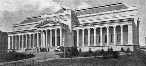 Пушкинский музей в 1912 году, незадолго до открытия. Фото: Boleslav1/commons.wikimedia.org